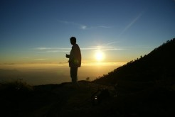 Profile Picture of Ijen Crater Kabar