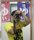 Profile Picture of D Nurdiani